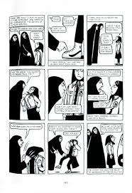 persepolis memoir an ian introspect persepolis 05