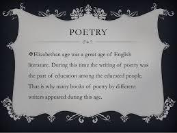 elizabethan literature questions poetry iuml129paraelizabethan
