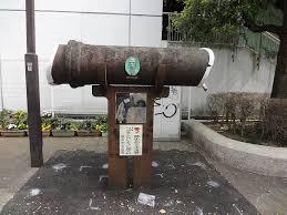「1887年 - 横浜市外国人居住地水道」の画像検索結果