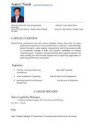aamir nazir resume