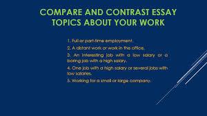 compare and contrast essay topics compare and contrast essay topics