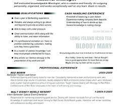 Bartender Resume Skills Template Adorable Great Organizational Skills Resume Example Of Good Resumes Bartender