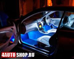 <b>Набор</b> ламп для подсветки <b>салона</b> автомобиля. в г.Хабаровск