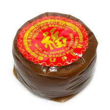 Kue keranjang kue keranjang merupakan salah satu kue khas perayaan tahun baru imlek. Kue Keranjang Harga Terbaru Februari 2021 Blibli