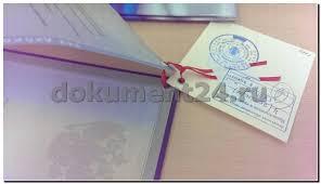 Обучение в Италии Апостиль на диплом о высшем образовании Италия апостиль на документы об образовании