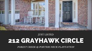 212 grayhawk circle wilmington nc home