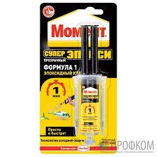 <b>Клей Момент Супер</b> Эпокси ФОРМУЛА 1 , 14мл - <b>Момент</b> ...