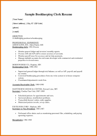 Head Bookkeeper Cover Letter Apartment Property Manager Cover Letter