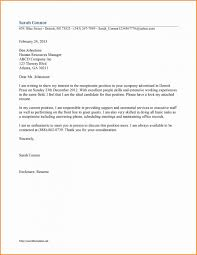 Word Cover Letter Template Free 10 Letter Of Interest Template