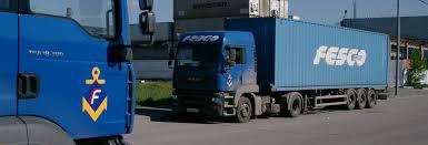 Международные грузоперевозки Транспортные перевозки грузов  e mail информирование клиентов по автоперевозкам во Владивостоке В режиме реального времени получайте информацию о транспортном средстве