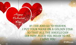 Valentines Day Special Quotes