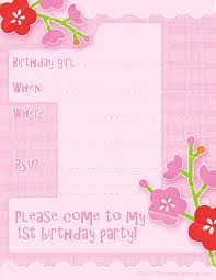 birthday invitations templates for word invitations templates 12 sample photos birthday invitations templates for word