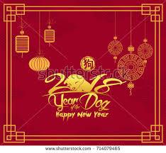 Free Chinese New Year Cards Tirevi Fontanacountryinn Com