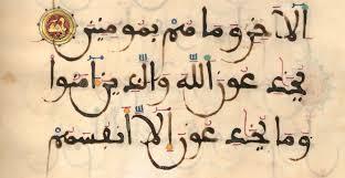 arabic khat list에 대한 이미지 검색결과