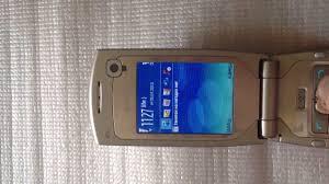 Nokia N71 : Price - Bangladesh