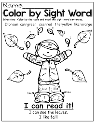 Color By Sight Word Fall Style Title 1 Reading Pinterest Free Free Color Word Worksheets For Kindergarten L