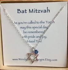 bat mitzvah gift hanukkah gift sterling by wendyshraydesigns 36 00 bat mitzvah themes bat mitzvah