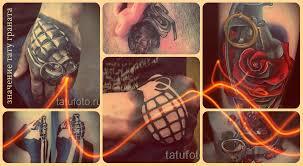 значение татуировки граната смысл история и фото примеры