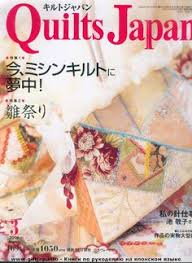 JAPANESE PAPER ON Patchwork | Sue Bonnet | Pinterest | Sunbonnet ... & JAPANESE PAPER ON Patchwork | Sue Bonnet | Pinterest | Sunbonnet sue,  Patchwork and Magazines Adamdwight.com