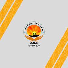 منظمة الشروق الوطنية فرع مدينة المرسى - Organisation Nationale El chouroqe  - Home
