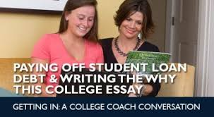 applytexas essays essay prompts college coach blog paying off student loan debt writing the why this college essay