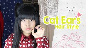 Cat Hair Style peinado kawaii cat ears hair style akari beauty youtube 2191 by wearticles.com