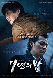 Peninsula sub indo dramaqu / dramaqu korea page 1 line 17qq com / peninsula takes place four years after train to busan as the characters fight to escape the land that is in ruins due to an unprecedented disaster. Nonton Drama Korea Streaming Terupdate Subtitle Indonesia Gratis Online Download Dramaqu