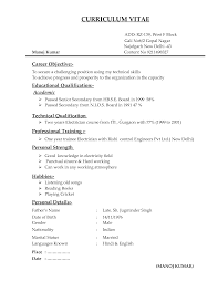 Technical Skills Resume Examples For Career Objective With Resume
