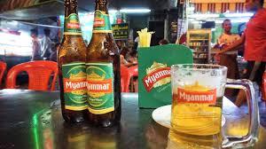 これがミャンマービール