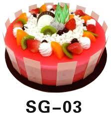 Birthday Cakes Creative Ideas Creative Fruit Birthday Cake Fruit