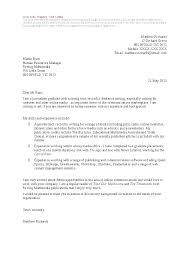 Email Cover Letter Format Public Relations Intern Cover Letter