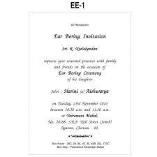 earboring Aishwarya Wedding Cards Chennai Aishwarya Wedding Cards Chennai #25 Aishwarya Rai