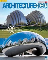 Architecture Design Magazine Ads India,Magazine Ads India,Indian  Architecture magazines