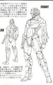 Robot Design Fantasy Armor Character Concept