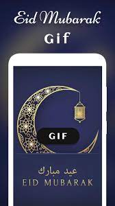 Eid Mubarak GIF 2019 for Android - APK ...