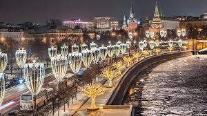 Картинки по запросу новогодняя москва 2020
