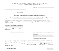For Documents Produced By Supoena Law 1085 Pdf Fpdf Doc Docx