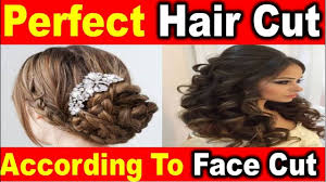 Your Perfect Hair Style find the perfect hair cut for your face shape youtube 1795 by stevesalt.us