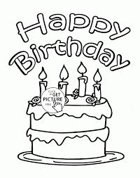 Birthday Cake Coloring Sheets Free Happy Holidays