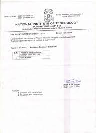 Nit Jamshedpur Jobs
