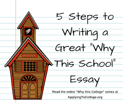 how to write why this school essay applying to college in my last post i wrote about what schools look for in a ldquowhy do you want to attend our school rdquo essay
