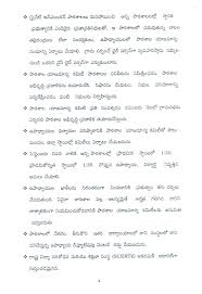 to education in essay right to education in essay