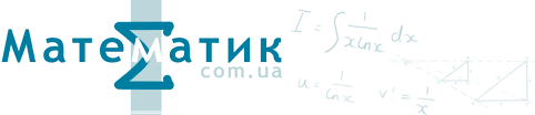 Математик com ua решение контрольных решение контрольных работ  Решение контрольных работ по математике