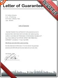 Guarantee Letter Template Soulhour Co