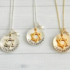 bat mitzvah necklace bat mitzvah gift bat mitzvah jewelry bat mitzvah charm necklace star of david necklace hanukkah gift