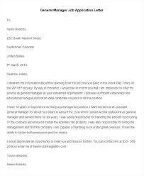 Sample Job Application Sample Of A Job Cover Letter Management Cover Letter