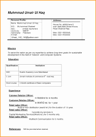 50 Best Of Driver Resume Format Doc Resume Templates Blueprint