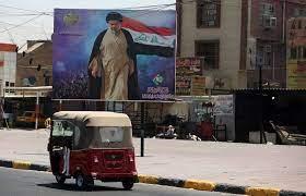 العراق.. انفجار يهز مدينة الصدر قبل يوم من العيد وبرهم صالح يتوعد باقتلاع  الإرهاب - CNN Arabic