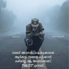Sad Quotes About Death In Malayalam Daily Motivational Quotes