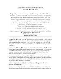 Medical Billing Cover Letter Examples Medical Billing Cover Letter